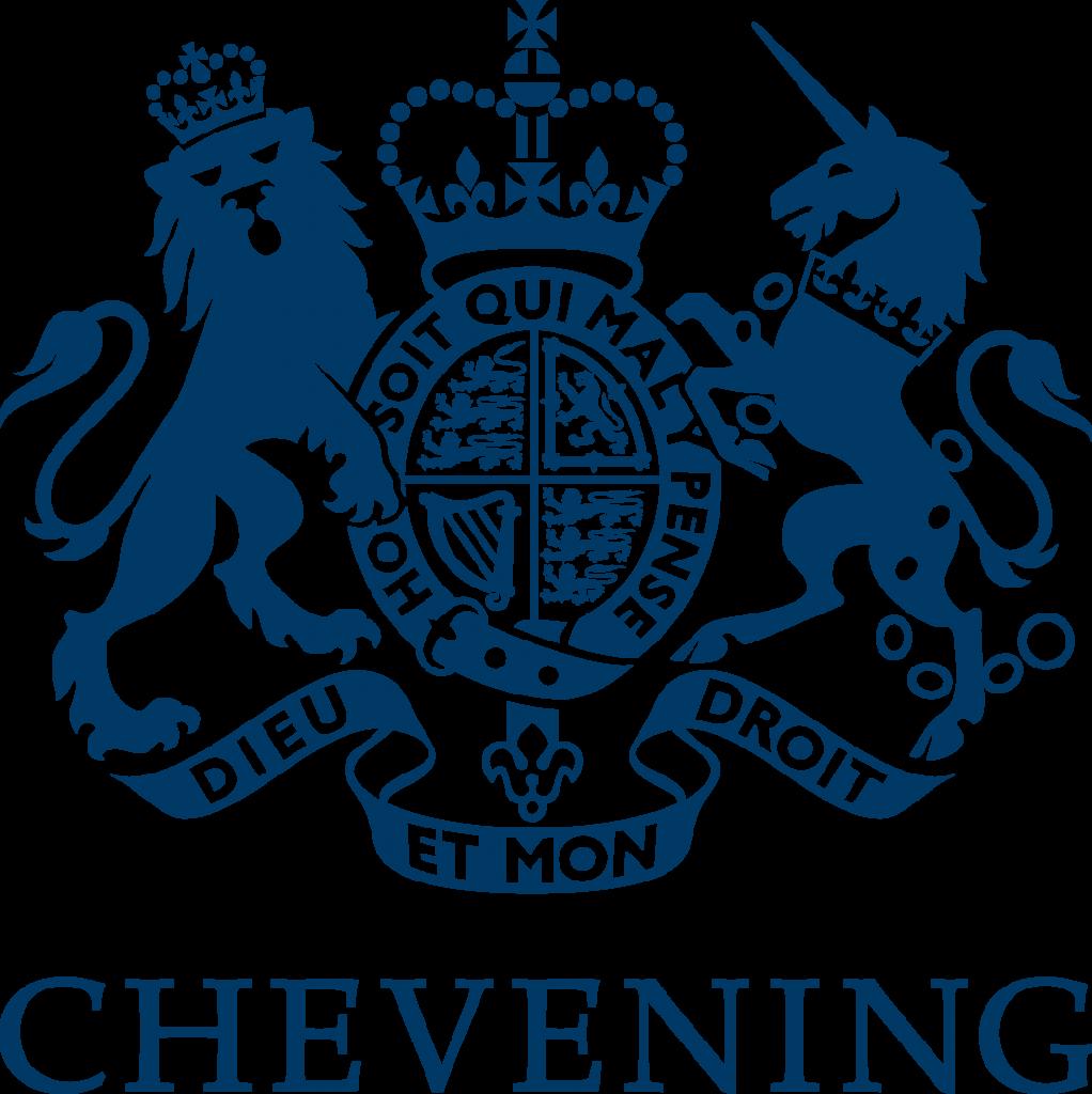 chevening_primary_cmyk